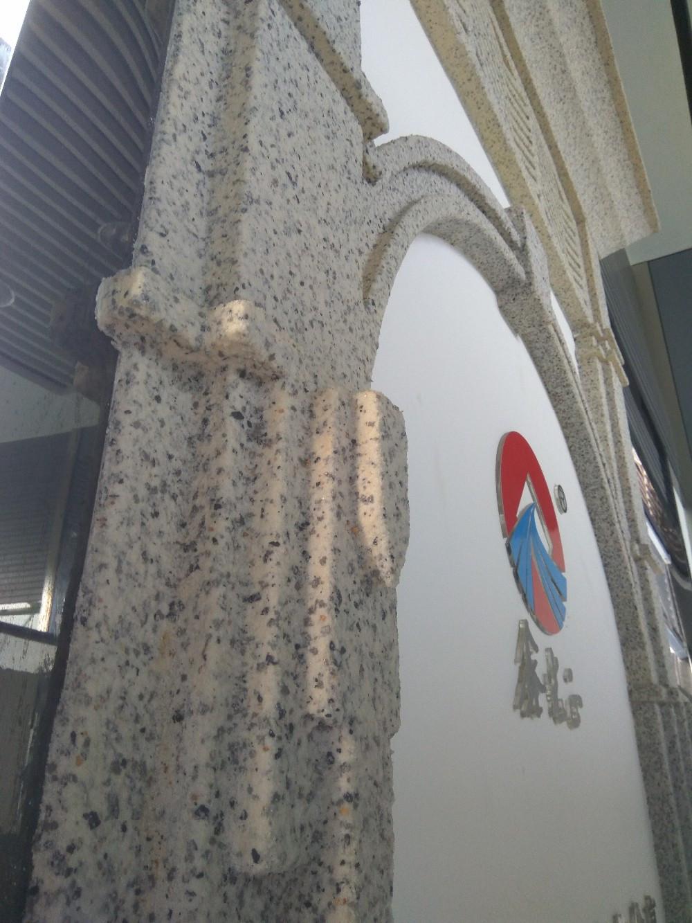 Multifunctional eps foam beads