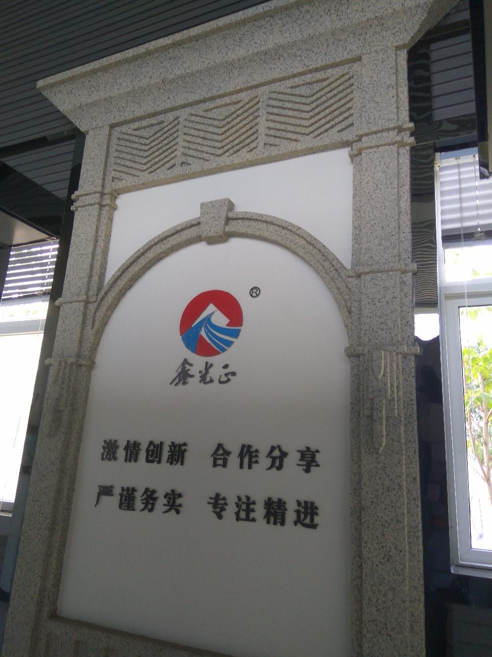 China eps cutting machine