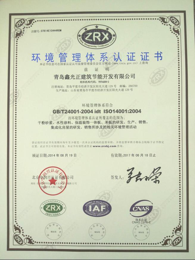 CE certified carbon fiber sandwich panel for wholesales
