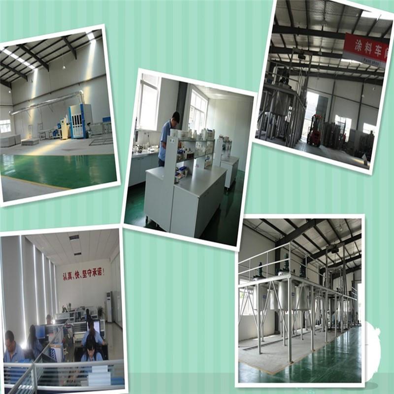 China Flexible eps concrete sandwich wall panel XPS-01