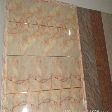New design uv decorative wall board