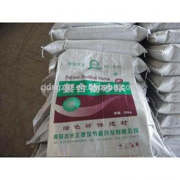 Hot sell dry mortar production line with low price