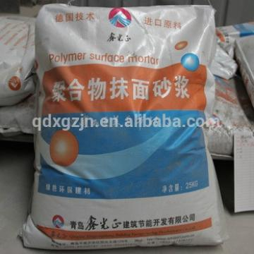 Thermal insulation coating mortar