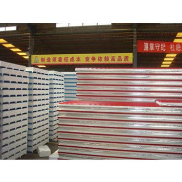 Lower price EPS sanwich roof panel wall panel, ceiling panel