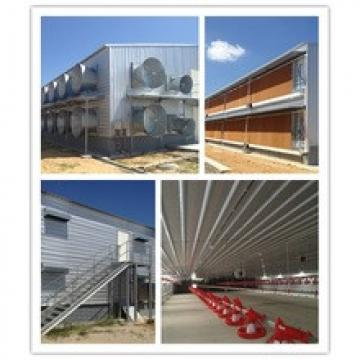 easy installation prefabricated broiler poultry equipment and steel structure poultry house shed in China leading manufacturer