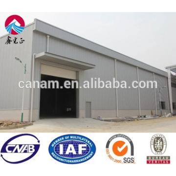 qingdao peb shed design prefabricated light steel structure warehouse drawings