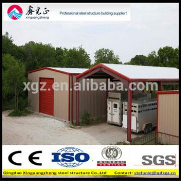 metal shed structure/steel shed/shade structure