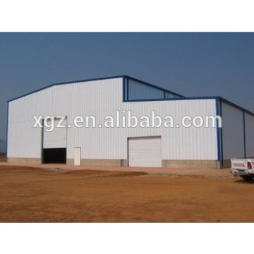 High Quality Steel Structure Feed Mill