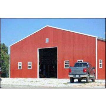 car garage /steel building/storage building with high quality