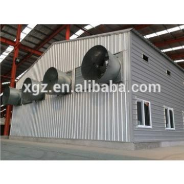 H Type Layer Chicken Equipment Prefabricated Chicken Shed