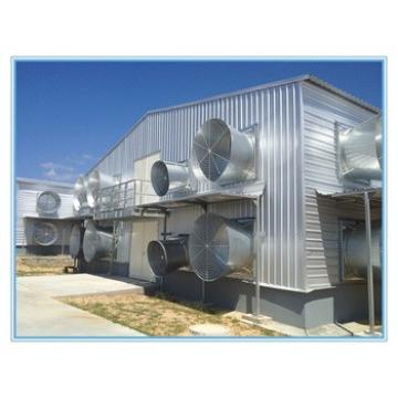 Structural Prefabricated Chicken Farm Steel Building Construction
