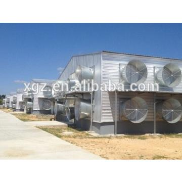 High Quality low cost structural steel Poultry Farm/Poultry House/Chicken House and Equipment