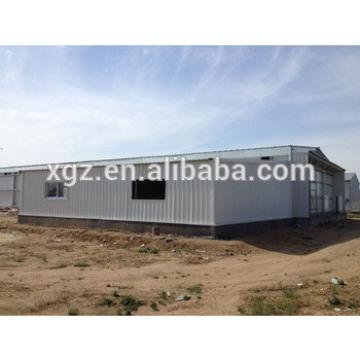 Design automatic poultry house equipment broiler battery cage for layer chicken farm shed