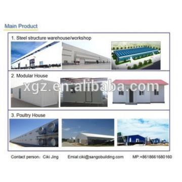 steel structure hangar/cold storage