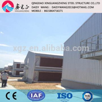 Supply light weight steel chicken farm house and cage system