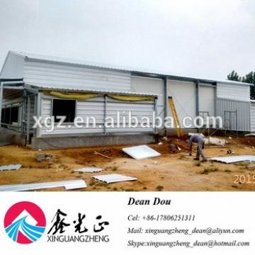 Auto-Control Machine Equipments Steel Structure Poultry Farming House Design Supplier