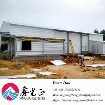 Auto Equipments Professional Steel Structure Poultry Farm Chicken House Supplier