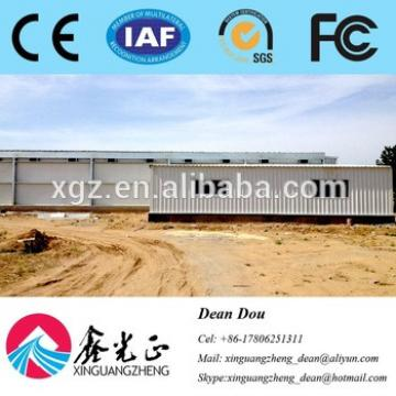 Auto-Control Machine Equipments Steel Structure Poultry Farming House Design Manufacturer China