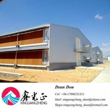 Auto-Control Machine Equipments Steel Structure Poultry Farm Chicken House Manufacturer