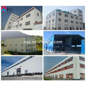 prefabricated warehouse steel structural