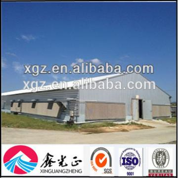 Prefab steel structure poultry farm house/chicken shed