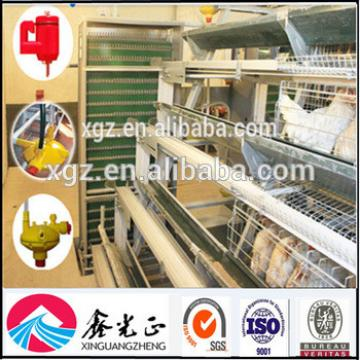 Certification low cost prefabricated poulty farm house