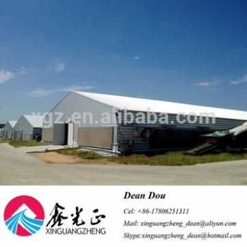 Automatic Control Equipment Chicken Egg House Galvanized Steel Structure Poultry Farm