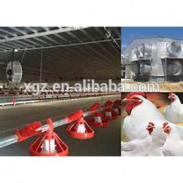 Commercial steel chicken house poultry house for sale