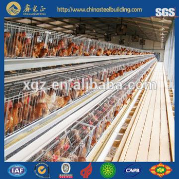 steel structure design poultry farm shed,chicken egg poultry farm