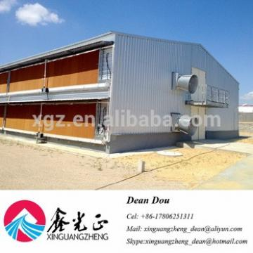 China Automatic Equipment Chicken Egg House Steel Structure Poultry Farm