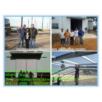 low cost structural steel Poultry Farm Poultry House Chicken House