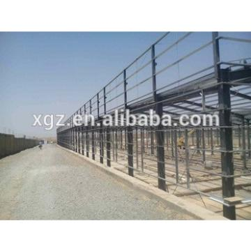 prefab warehouse steel structure building