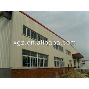steel structural workshop/warehouse/supermarket