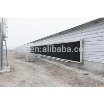 Low Price Steel Structure Prefabricated Poultry Sheds For Kenya