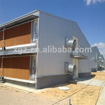 Low Cost Light Steel Structure Industrial Chicken House For Sale