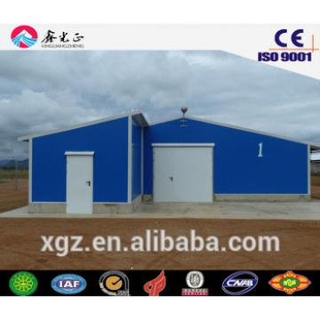 XGZ farm buildings,steel structure chicken house including chicken cage for sale