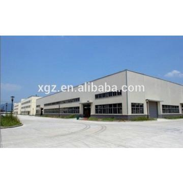 XGZ Prefab Steel Structure warehouse layout design