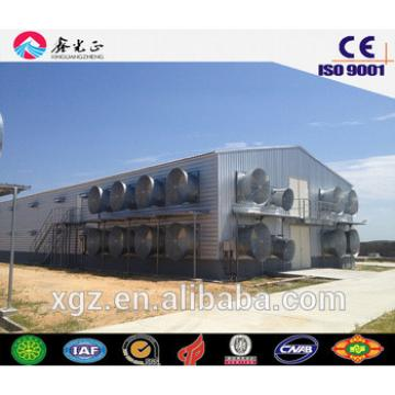 XGZ egg farm building,steel structure poultry house including chicken cage for sale