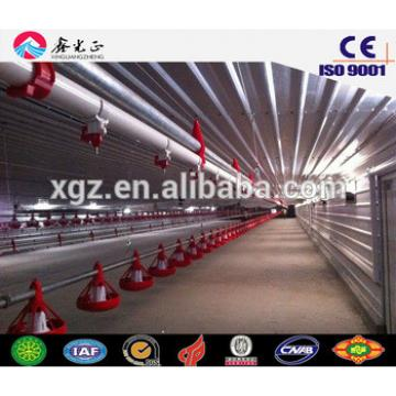 chicken farm building/Steel structure poultry house, chicken farm(JW-16110)