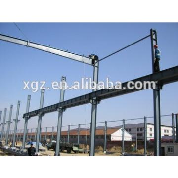 lower cost prefabricated steel structure building