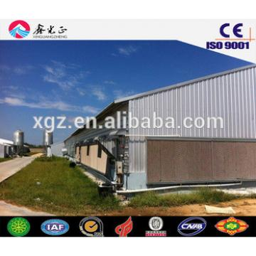 Commercial chicken house/Steel structure poultry house, chicken farm(JW-16109)
