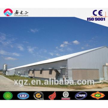 chicken house design/Steel structure poultry farm, chicken house(JW-16106)