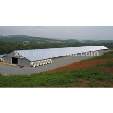 Prefab Poultry House Free Sample