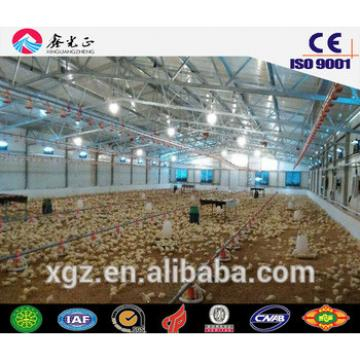 chicken farm building/Steel structure poultry farm, chicken house(JW-16104)