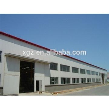 XGZ prefabricated steel structure warehouse for sale