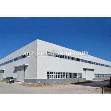 steel structure warehouse kit