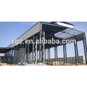 Low cost steel structure warehouse/prefabricated house