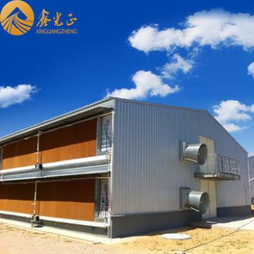 Strong sandwich panel hanger steel broiler chicken house/shed material