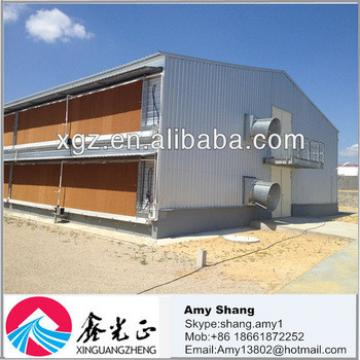 Prefabricated steel structure broiler poultry farm house design