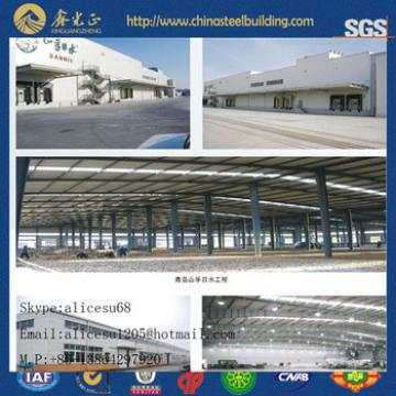 China Supplier low cost for steel building construction warehouse kit